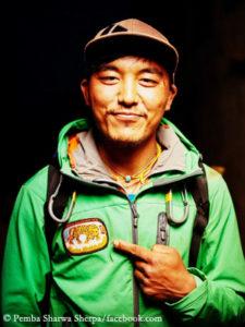 Pemba Sharwa Sherpa