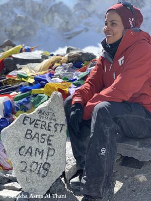 Sheikha Asma Al Thani in Everest Base Camp (in 2019)