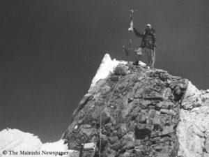 Gyaltsen Norbu Sherpa am Hauptgipfel - bei der Erstbesteigung 1956 durch ein japanisches Team